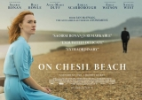 On Chesil Beach: win a pair of preview screening tickets – Ritzy Picturehouse, Brixton