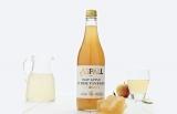 Win a 4-month supply of Aspall's raw apple cyder vinegar