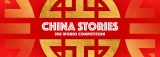 China Stories Writing Competition – Liverpool Literary Festival