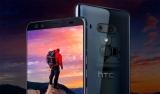 HTC U12 Plus International Giveaway