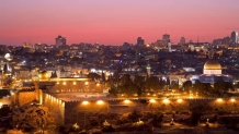 Win a gastronomic trip to Jerusalem
