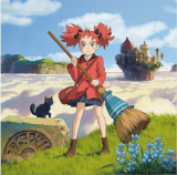 Free Tickets to See Mary & The Witch's Flower