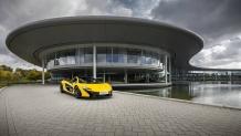 Win a McLaren Technology Centre tour, Woking