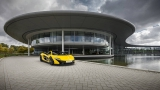 Win a McLaren Technology Centre tour, Woking