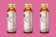 Win a year's supply of Pure Gold Collagen