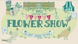 Win Tickets To Hampton Court Flower Show 2018