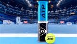 Win Dunlop Official ATP tennis balls