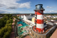 Win a Three Day Stay at Europa-Park, Germany