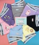 Win 4 pairs of Mood Pants