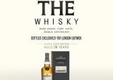 Win bottle no.1 of the Gatwick Glenlivet Barrel