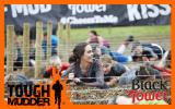 Win Tough Mudder 2018 Tickets