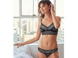 Win a set of b.tempt'd lingerie