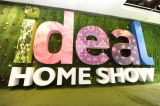 Get FREE tickets to the Ideal Home Show Glasgow Scotland